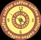 Cafea 1 [sticker ceas]