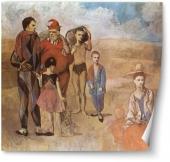 Familie de saltimbanci