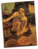 Sfântul Ieronim în sălbăticie